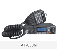 Arabian CB radio