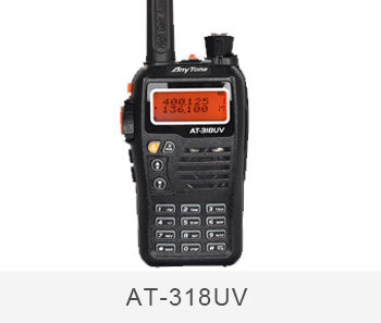 mobile radio manufacturer