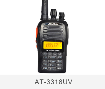 Handheld Transceiver supplier