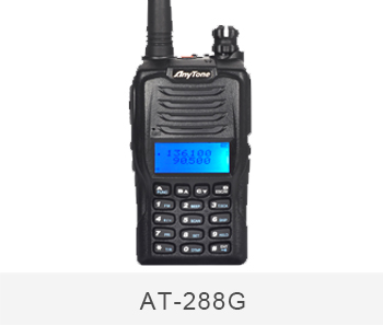 Radio price