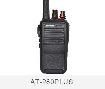 Handheld Transceiver supplier