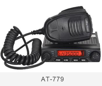 mobile radio brand