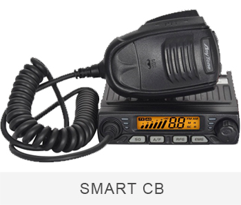 cb radio factory