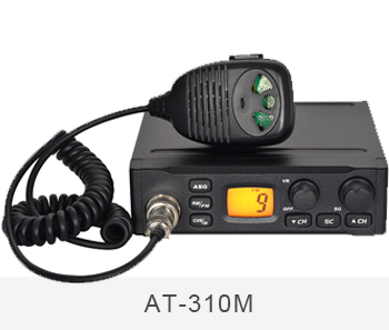 China CB radio
