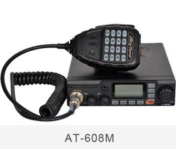 Arabian CB radio