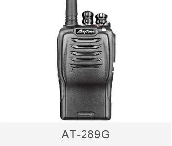 commercial radio wholesale