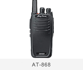 wireless digital radio