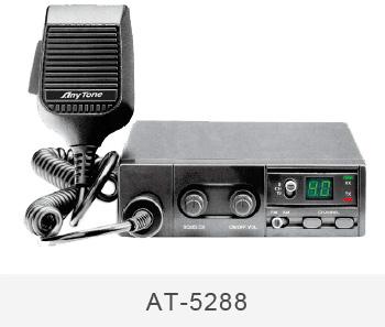 France CB radio