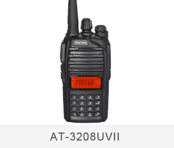 handheld mobile radio