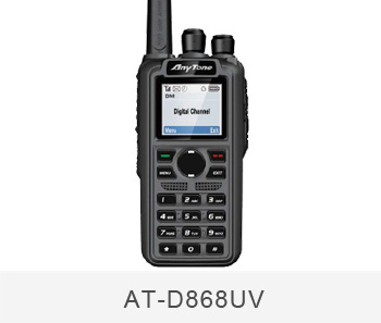 DMR Radio sales
