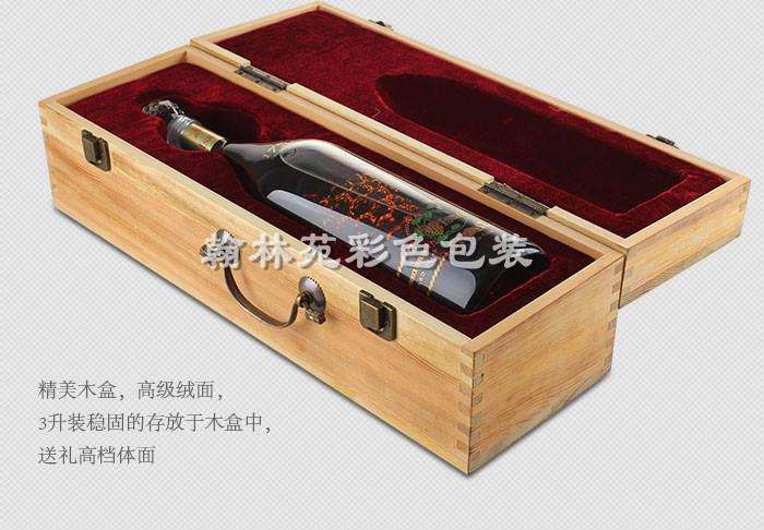 9297威尼斯至尊信誉(www.9297.com)郑州精品包装厂