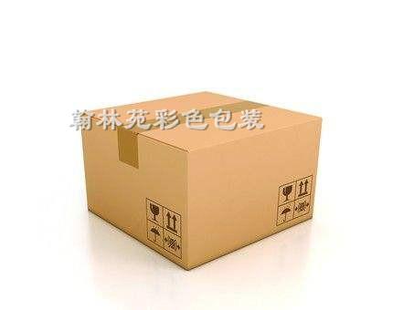 河南纸箱厂