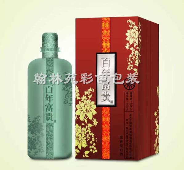 郑州酒盒包装