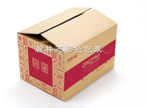 郑州精品纸箱包装电话