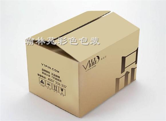 郑州精品纸箱包装