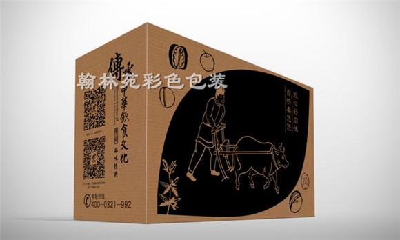 精品纸箱包装