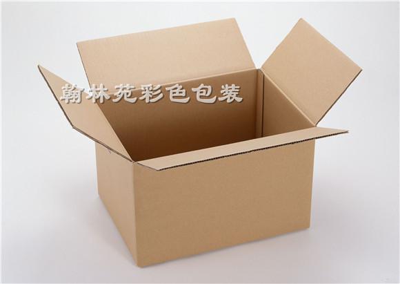 瓦楞紙箱電話