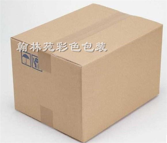 河南瓦楞紙箱