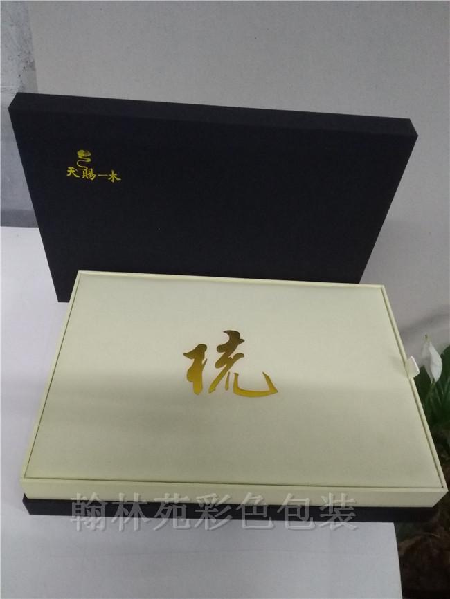 郑州精品包装盒