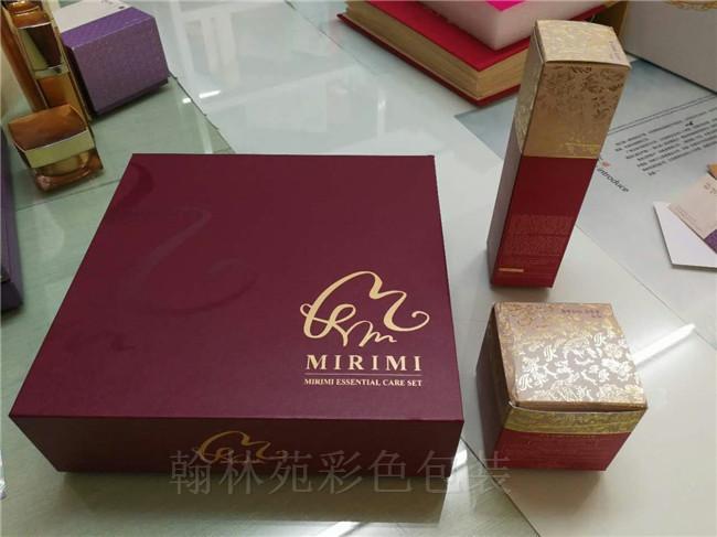 化妆品盒厂家