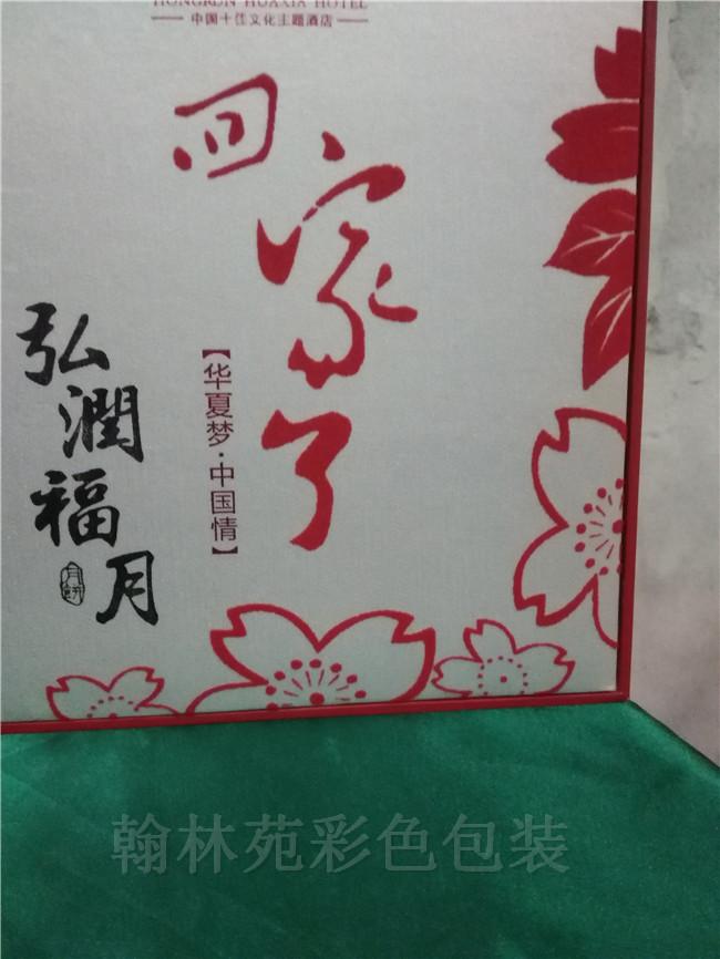 郑州月饼盒厂家