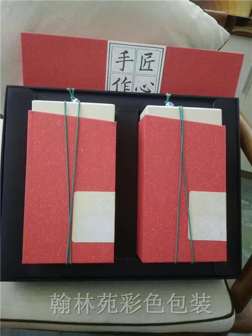茶叶包装盒厂