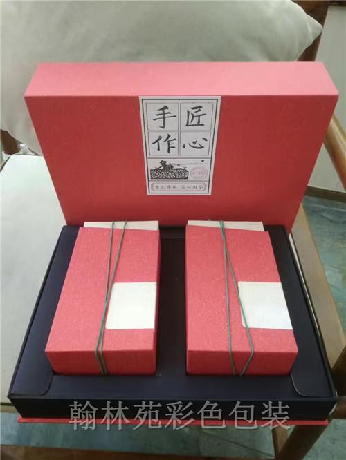 茶叶包装盒哪家好