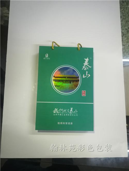 郑州香烟包装盒