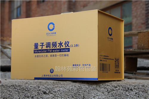 洛阳纸盒包装