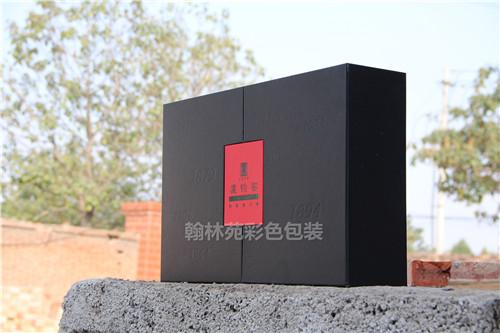 鄭州包裝盒廠