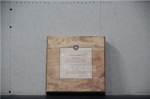 信阳茶叶礼盒