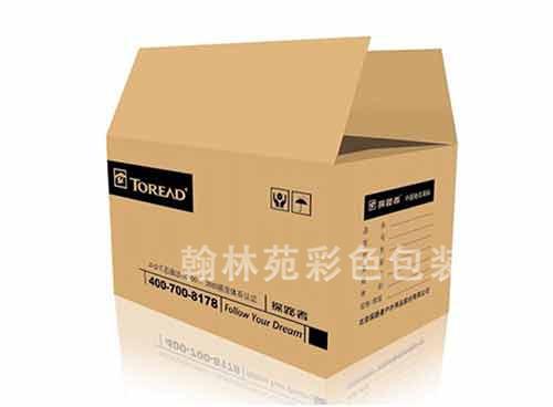 纸盒包装厂家