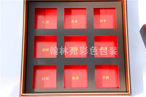河南月饼盒