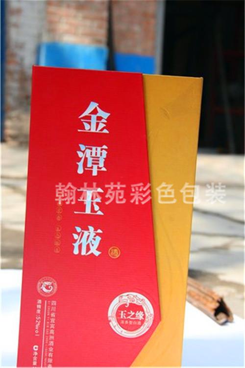 郑州精品酒盒