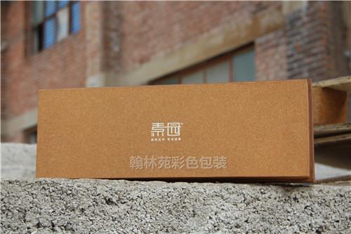 郑州木礼盒