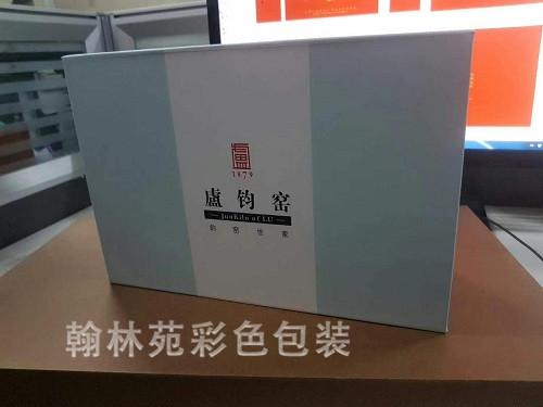 河南月饼盒批发
