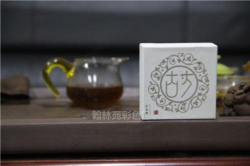 河南茶叶包装盒厂家