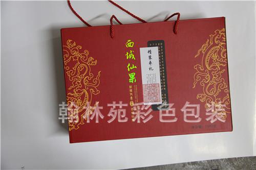 9297威尼斯至尊信誉(www.9297.com)河南手提袋定制
