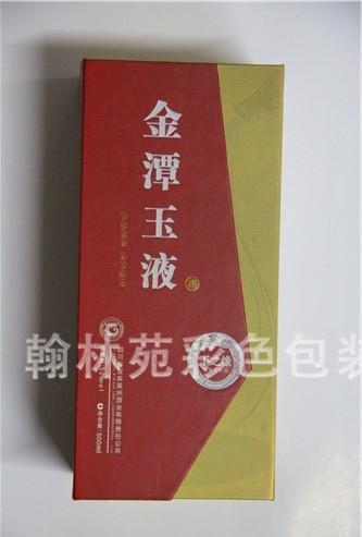 精品酒盒定制