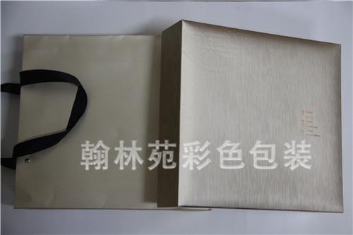 高档礼品盒订制
