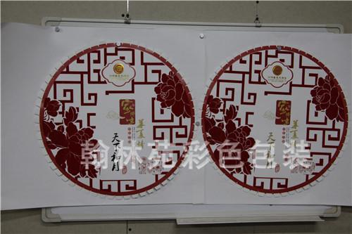 郑州月饼盒批发
