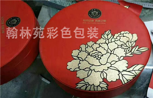 河南高级月饼盒