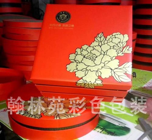 郑州月饼盒制作厂�?/></a> <p><a href=
