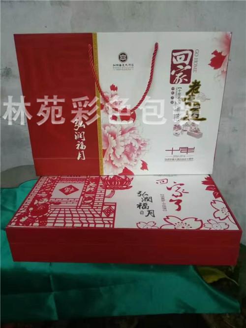 河南月饼盒定制