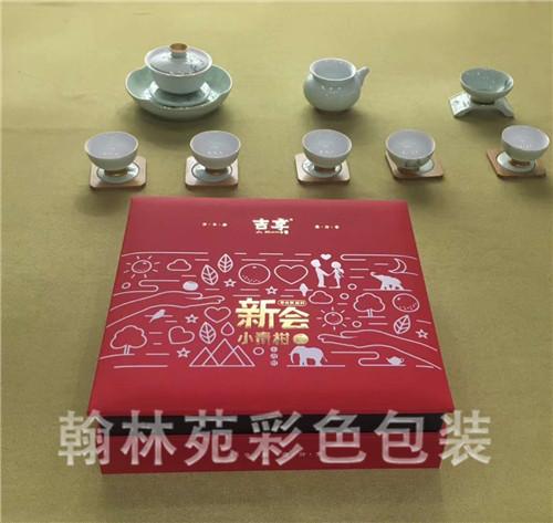 郑州精品茶叶盒