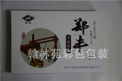 鄭州精品禮盒