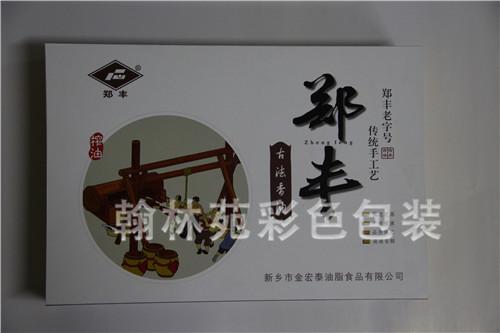 郑州精品礼盒