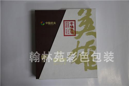 郑州精品酒盒定制