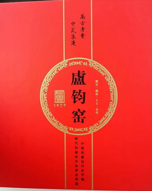 河南高档礼盒