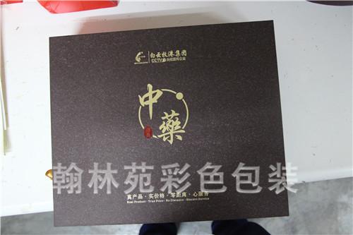 河南禮盒廠